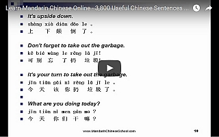 3800_useful_chinese_sentences_1_1_mandarinchineseschool_com_1491741245.jpg