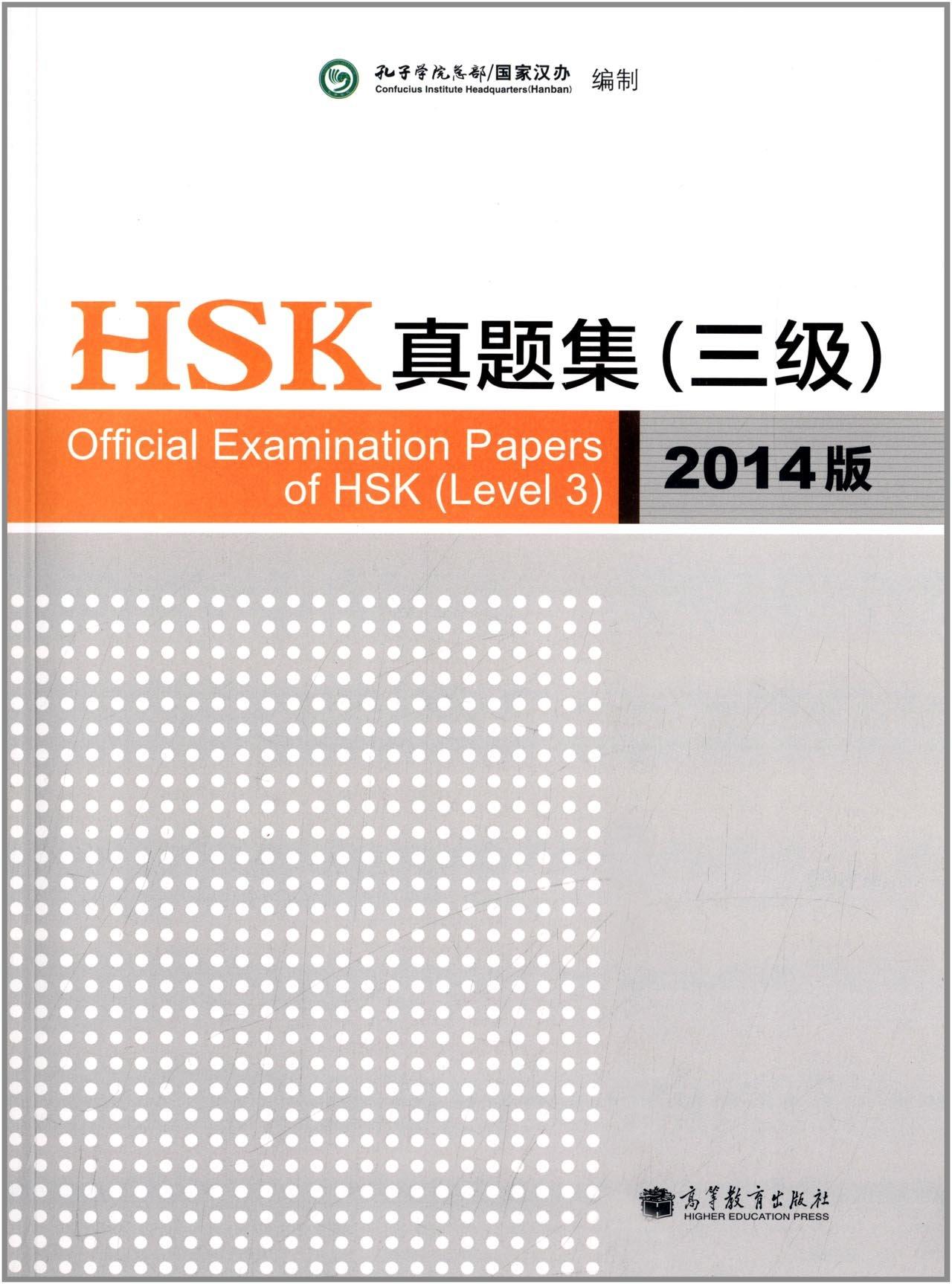 MANUAL DE PREPARACION DEL EXAMEN DE LENGUA CHINA HSK 3 de ...